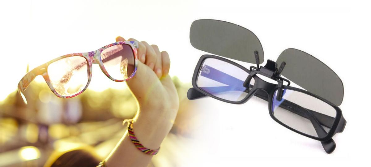 Jak Zamienić Okulary Korekcyjne W Przeciwsłoneczne Born86pl